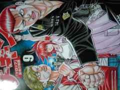 人気コミック チキン 12巻セット 送料無料