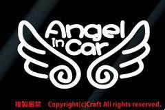 Angel in Car 天使の羽ステッカー(eb白/天使の羽