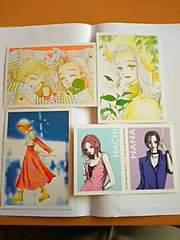 NANA 天使なんかじゃない ポストカード 矢沢あい メッセージ