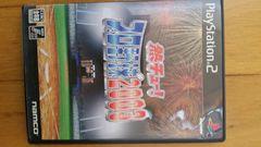 PS2【熱チュー!プロ野球2003】