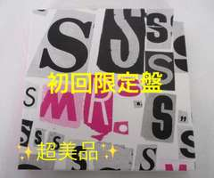 超美品☆SMAP Mr.S 初回限定盤 2CD+DVD《SMAPラストアルバム》