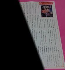青野ちなつ/鈴木あみ B-PRINCE文庫創刊9周年書き下ろしSSペーパー