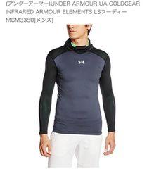 アンダーアーマー コールドギアシャツ サイズS