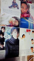 今井翼君レア切り抜き11枚+ポスター1枚