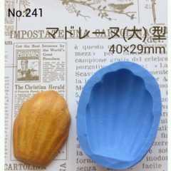 スイーツデコ型◆マドレーヌ(大)◆ブルーミックス・レジン・粘土