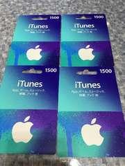 新品iTunes1500送料対応可能4枚組PVバトルゲームアプリ課金に