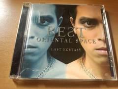 ORIENTAL SPACE CD「BEST〜LAST ECSTACY〜」トランス●