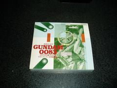 CD「機動戦士ガンダム0083/CDシネマ-ルンガ沖砲撃戦」