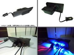 送料無料 200系 ハイエース シガーソケット USB 増設 ユニット