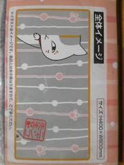 新品〓夏目友人帳★ニャンコ先生♪フロアマット(縦縞)