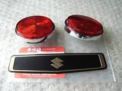 GS400 三つ又 エンブレム&メッキリム 赤リフレクター 新品