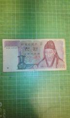 韓国旧1000ウォン札♪