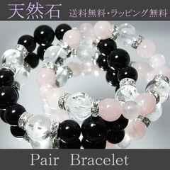 幸せペア四神獣水晶オニキス&ピンク水晶ペアブレス人気