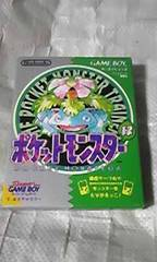 GB・ゲームボーイ『ポケットモンスター緑』