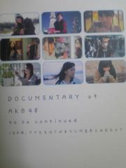 AKB美品DVD