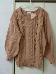 ●新品 リズリサ/LIS LISA●ケーブル編み ボリューム袖 ニット/ふんわりピンク系