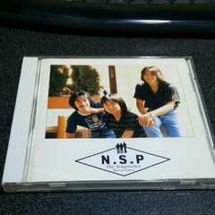 CD「NSP/ソングライタールネッサンス」ベスト盤  天野滋