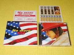 CD★米寿司 堂本光一 No more DVD付