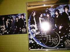 ROOT FIVE「三日月姫」初回DVD+トレカ付/√5/輸入盤