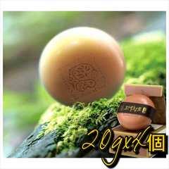 松鶴(ソンハク)五色黄土発酵漢方石鹸20g×4個 韓国コスメ