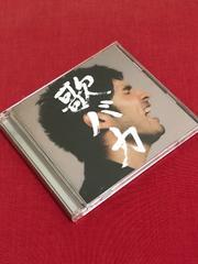 【即決】平井堅(BEST)CD2枚組