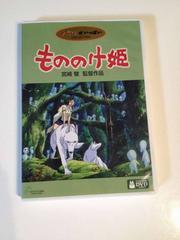 ジブリ 3枚組み もののけ姫 DVD
