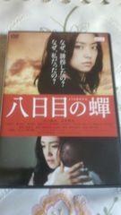 DVD/八日目の蝉/名作!!激安!!