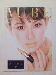 AUBEオーブ 1997年秋 上原さくら 非売品カタログ 激レア