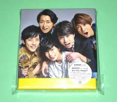 嵐 Are You Happy? (初回限定盤)(DVD付)