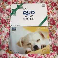 新品未使用 クオカード QUOカード 2000円分