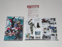 DVD★仮面ライダーカブト VOLUME 7
