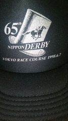 ※JRA激レア 65回 日本ダービー キャップ 帽子 非売品 未使用