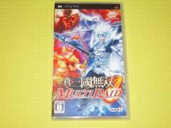PSP★真 三國無双 MULTI RAID