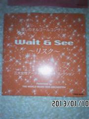 非売品ノベルティ・オルゴールシングルCD4枚セット