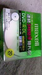 maxell DVD-R DL CPRM対応ホワイトレーベル