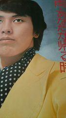 雨*あなたが帰るとき  三善英史LPレコード