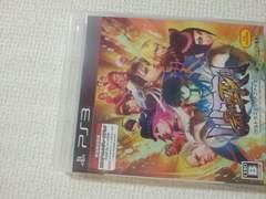 PS3ウルトラストリートファイター�W4/オフライン二人同時対戦格闘ゲームソフト