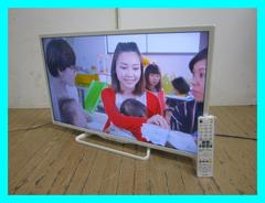 SHARPアクオス32V型ハイビジョン液晶テレビLC-32W25-Wホワイト2015年製