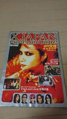 X JAPAN hide Forever 追悼本 YOSHIKI ToshI PATA HEATH