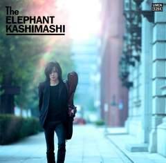 エレファントカシマシ「明日への記憶」THE ELEPHANT KASHIMASHI