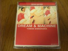 篠原ともえCD DREAM & MACHINE