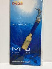 DyDo水inMIU!非売品携帯ストラップ