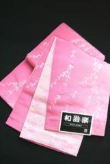 浴衣小紋に♪お洒落なリバーシブル半巾帯★ピンク小薔薇ゆかた