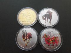 入手困難!!中国干支カラー銀貨の午丑未3種類とパンダ金貨計4枚