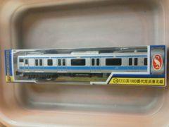 新品トレーンE233系京浜東北線Nゲージダイキャストモデル