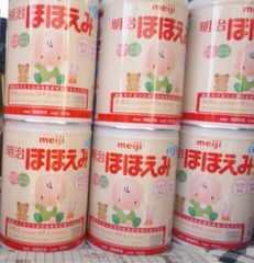 ほほえみ大6缶 新品 送料無料オマケあり