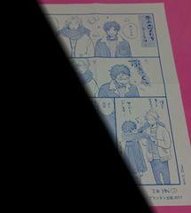 三田織 Canna Comics ベストセレクション2017特典ペーパー