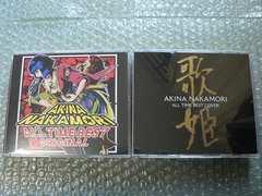 中森明菜/オールタイム・ベスト(オリジナル+歌姫)初回盤DVD付2枚
