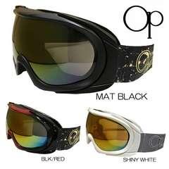 OPオーピー スノーゴーグル スキー スノーボード OPS-802