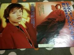 滝沢秀明 1998年 切り抜き 難あり 1スタ タッキー